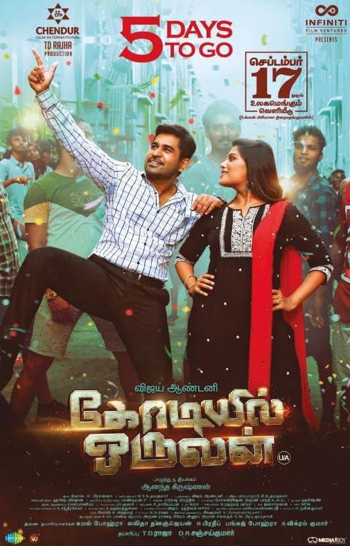Kodiyil Oruvan (2021) Tamil HDRip 450MB Download