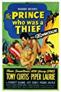 The Prince Who Was a Thief (1951) Poster