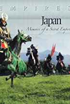 Primary image for Japan: Memoirs of a Secret Empire