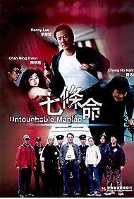 Qi tiao ming (2000)