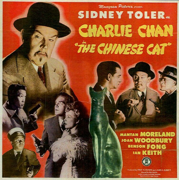John Davidson, Benson Fong, Weldon Heyburn, Mantan Moreland, and Joan Woodbury in Charlie Chan in The Chinese Cat (1944)