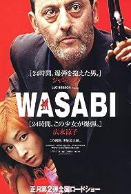 Jean Reno and Ryôko Hirosue in Wasabi (2001)