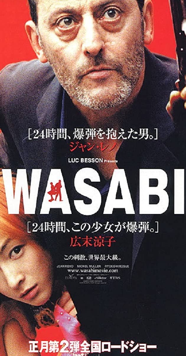 Subtitle of Wasabi
