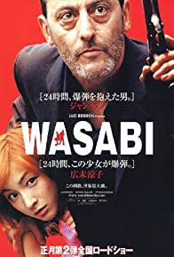 Primary photo for Wasabi