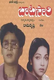 Batasari (1961)