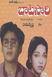 Batasari Poster