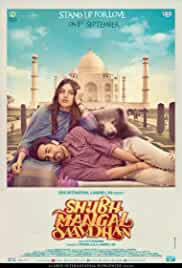 Watch Movie Shubh Mangal Saavdhan (2017)