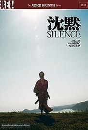 Chinmoku(1971) Poster - Movie Forum, Cast, Reviews
