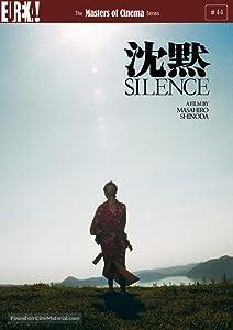 Computer movie watching Chinmoku by Masahiro Shinoda [1280p]