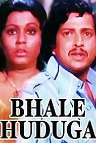 Bhale Huduga (1978)