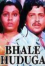 Bhale Huduga (1978) Poster