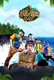Law of the Jungle (TV Series 2011– ) - IMDb