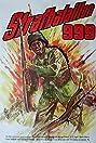 Strafbataillon 999 (1960) Poster