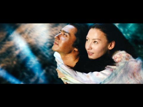 Wu ji full movie download