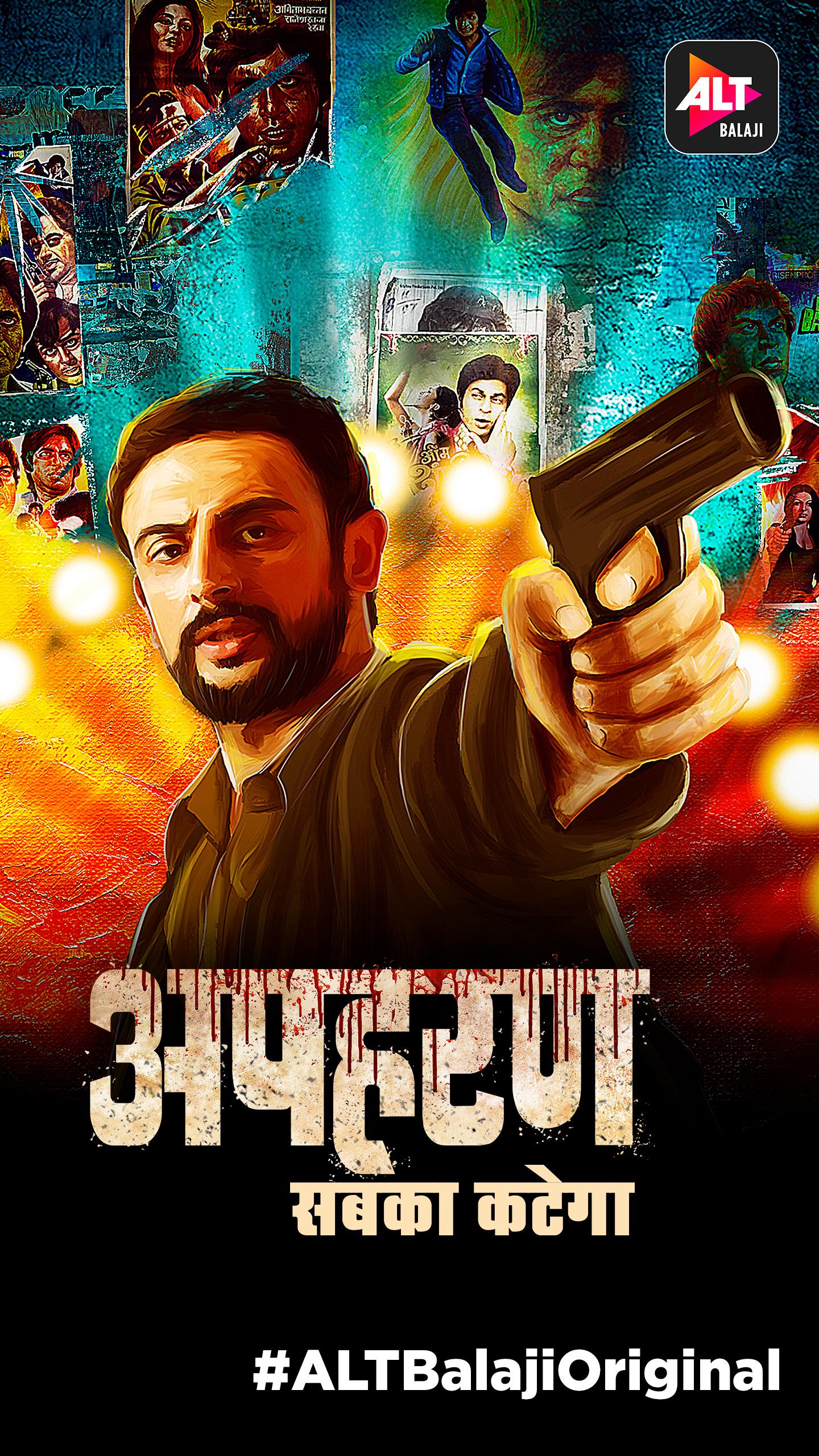 Arunoday Singh in Apharan (2018)