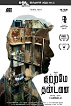 Indian movies I watched at home 3 - IMDb