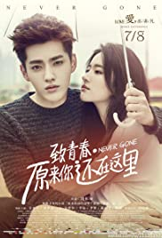 So Young 2: Never Gone (2016) Zhi qing chun 2: Yuan lai ni hai zai zhe li 1080p