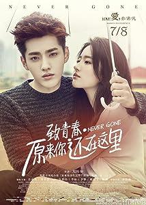 Notebook watch online movie2k Zhi qing chun 2: Yuan lai ni hai zai zhe li [4k]