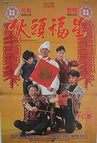 Primary photo for Shogun & Little Kitchen