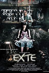Ekusute (2007)