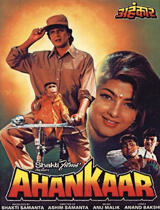 Ahankaar 1995 Hindi Movie 720p HDRip 982MB ESubs Download