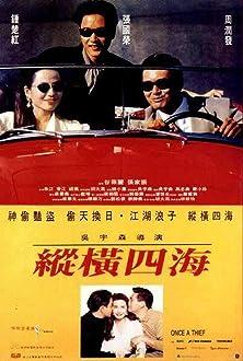 Tung Hoanh Tu Hai (1991)