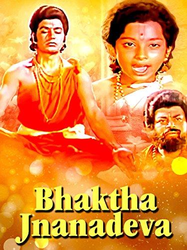 Bhakta Dnyanadeva ((1981))