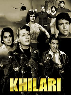 Khilari movie, song and  lyrics