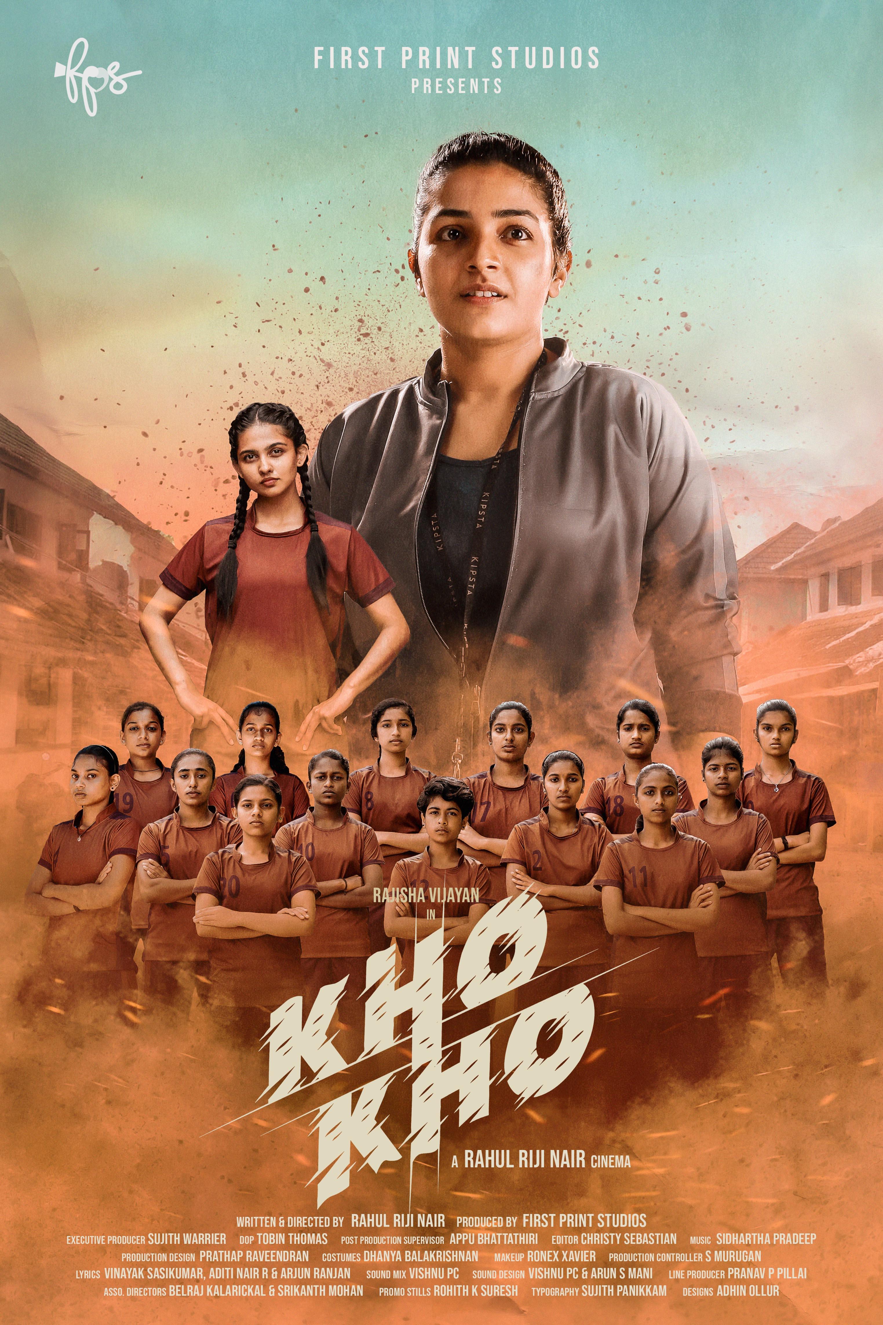 Kho Kho (2021) Full Movie Download
