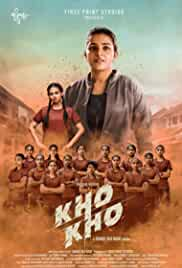 Kho Kho (2021) DVDScr Malayalam Movie Watch Online Free