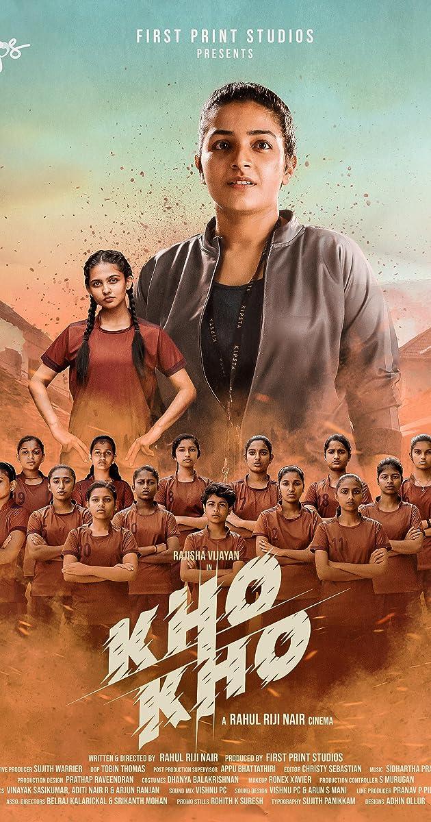 Kho Kho (2021) - IMDb