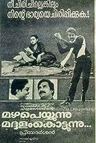 Mazha Peyyunnu Maddalam Kottunnu