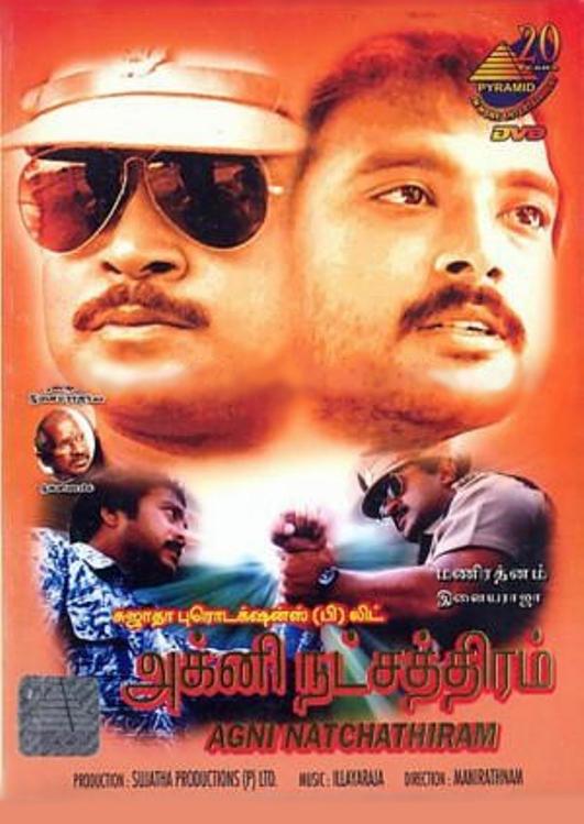 Agni Nakshatram ((1989))