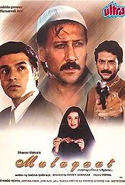 Mulaqaat Poster
