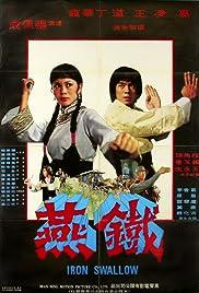 Tie yan Poster