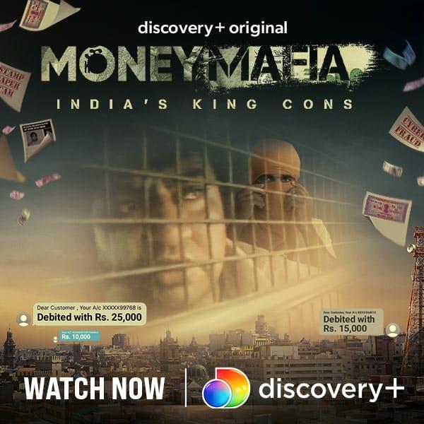 Money Mafia Season 1 poster