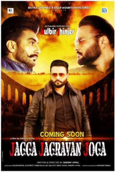 Jagga Jagravan Joga (2020) Punjabi 720p HEVC HDRip x265 ESubs [550MB] Full Punjabi Movie