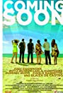 Coming Soon (2013) Poster