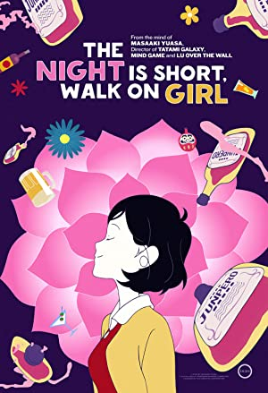 Night Is Short, Walk On Girl