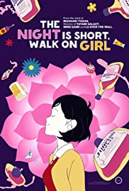 The Night Is Short, Walk on Girl Poster