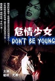 Wei qing shao nu Poster