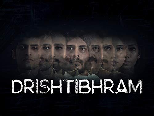 Drishtibhram (2019)