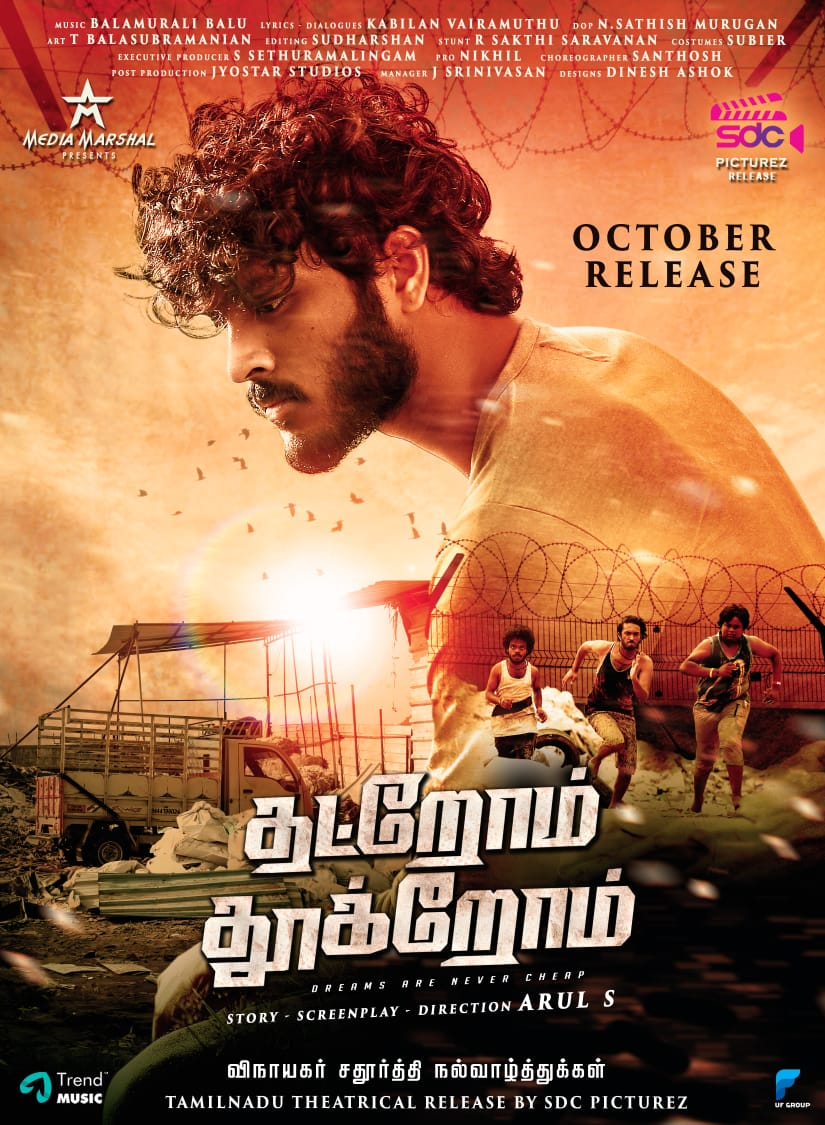 Thatrom Thookrom 2020 Tamil 450MB HDRip ESub Download