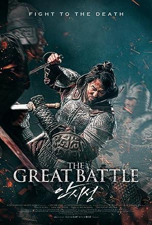 مشاهدة فيلم المعركة العُظمى The Great Battle أونلاين مترجم