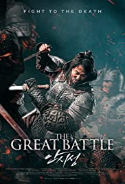 The Great Battle (2018) Ansisung 720p