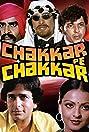 Chakkar Pe Chakkar (1977) Poster