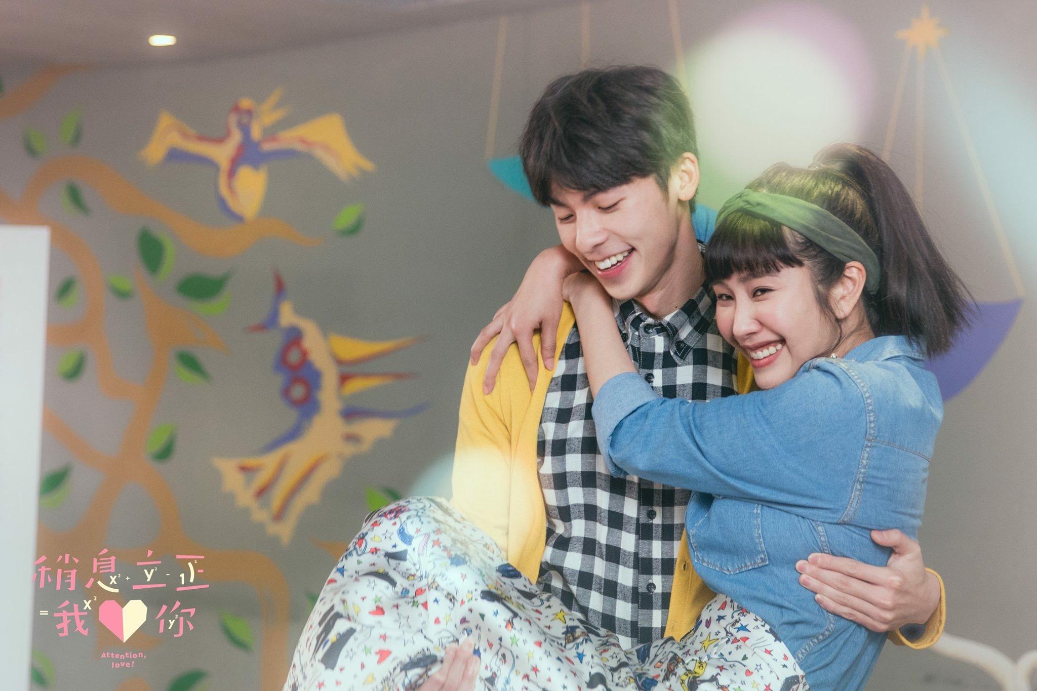 Tiara Huang and Greg Han Hsu in Attention, Love! (2017)