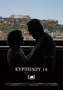 Evripidou 14 (2016)
