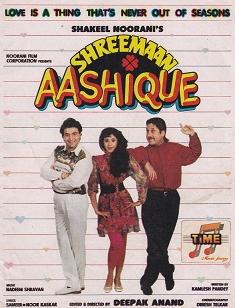 Shreemaan Aashique movie, song and  lyrics