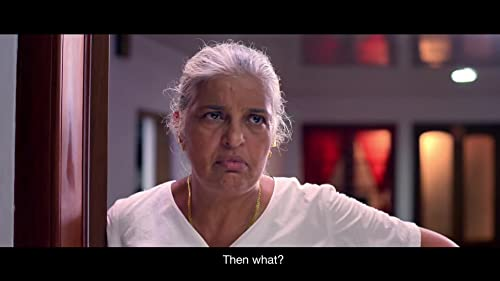 Oru Muthassi Gadha (2016) Trailer